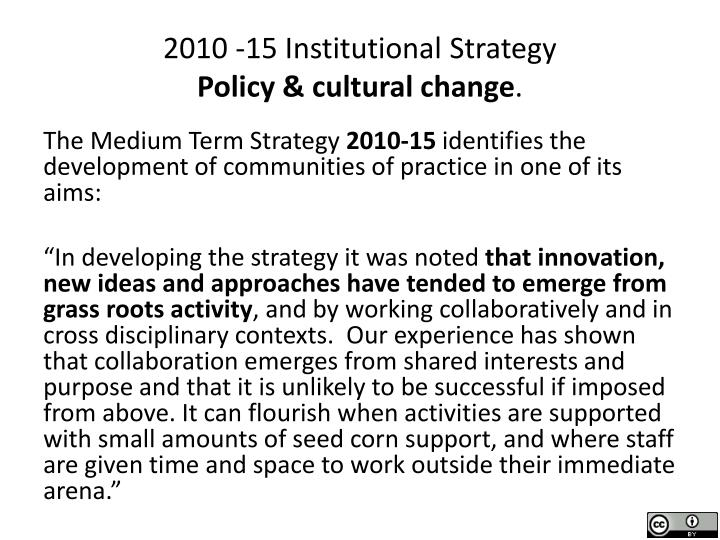2010 -15 Institutional Strategy