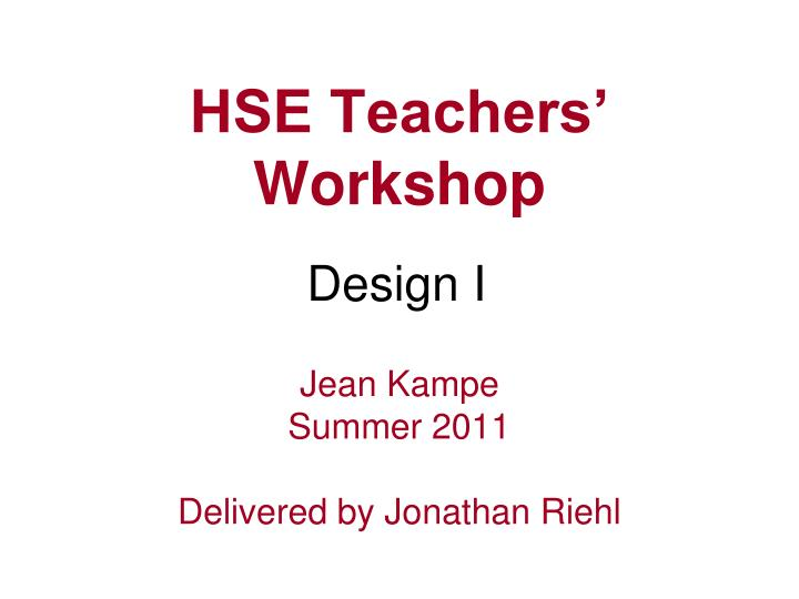 HSE Teachers' Workshop