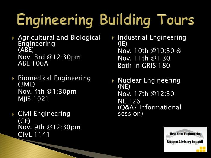 Engineering building tours
