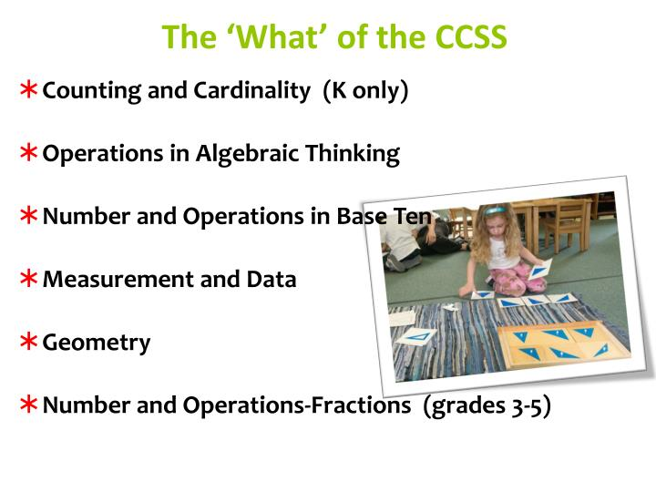 The 'What' of the CCSS