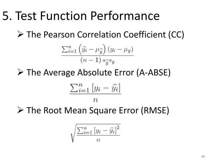 5. Test Function Performance