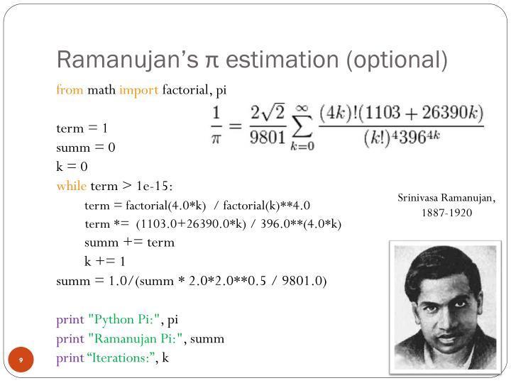 Ramanujan's