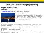 smart grid concession rias projetos piloto2