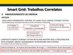 smart grid trabalhos correlatos4