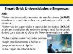 smart grid universidades e empresas2