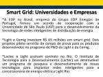 smart grid universidades e empresas4