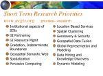 short term research priorities www ucgis org priorities research