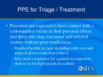 ppe for triage treatment