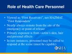 role of health care personnel