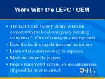 work with the lepc oem