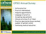 cpso annual survey