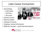 lobo career connection