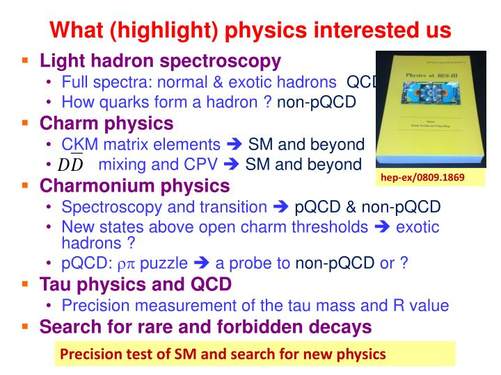 What (highlight) physics interested us