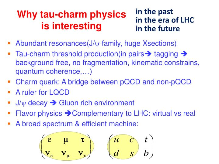 Why tau-charm physics is interesting