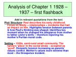 analysis of chapter 1 1928 1937 first flashback