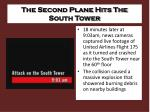 the second plane hits the south tower
