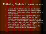 motivating students to speak in class