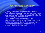2 anyone can learn