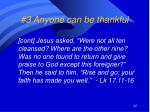 3 anyone can be thankful1