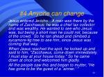 4 anyone can change