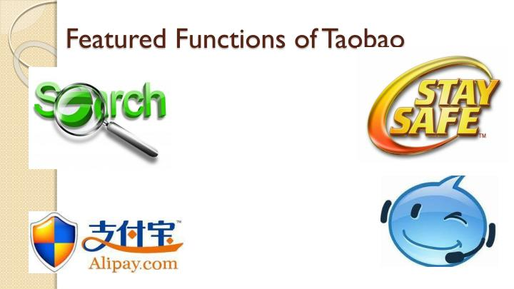 Featured Functions of Taobao