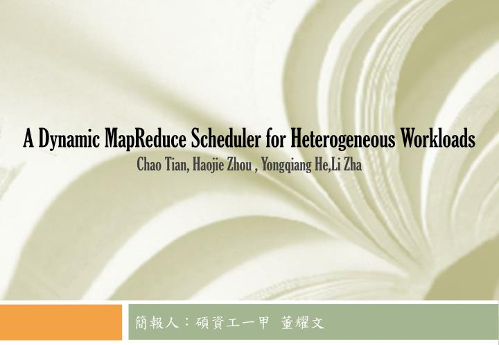 A dynamic mapreduce scheduler for heterogeneous workloads chao tian haojie zhou yongqiang he li zha
