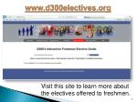 www d300electives org
