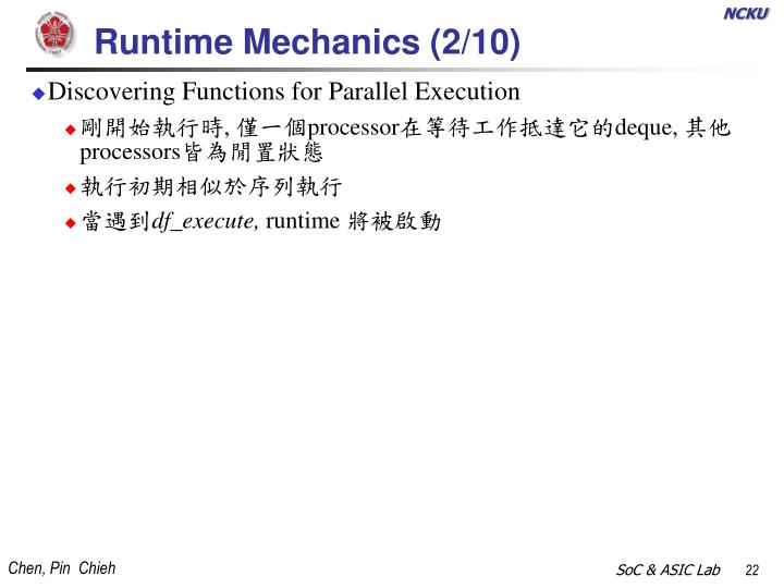 Runtime Mechanics (2/