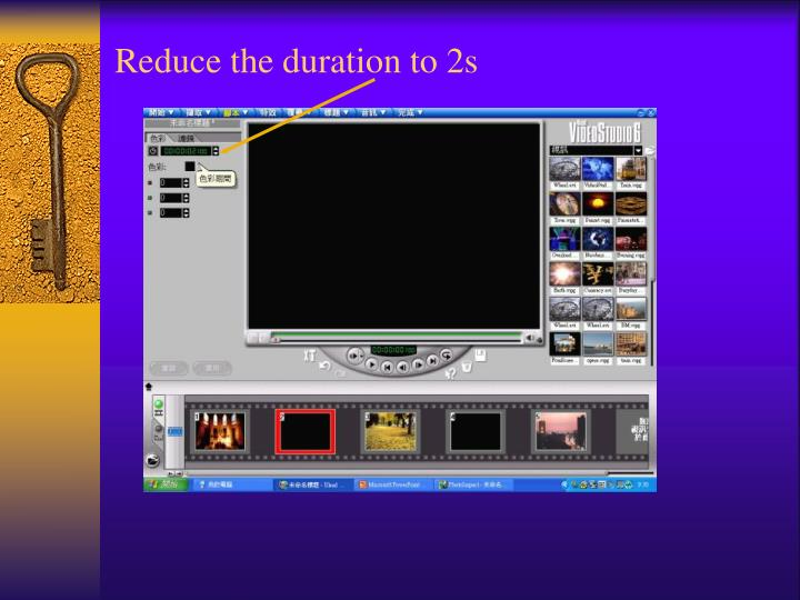 Reduce the duration to 2s