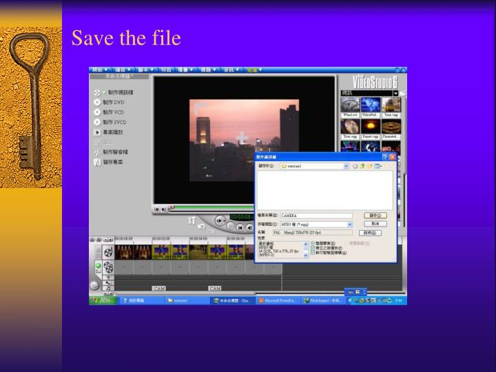Save the file