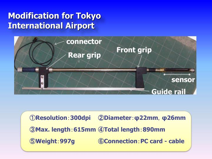 Modification for Tokyo International Airport