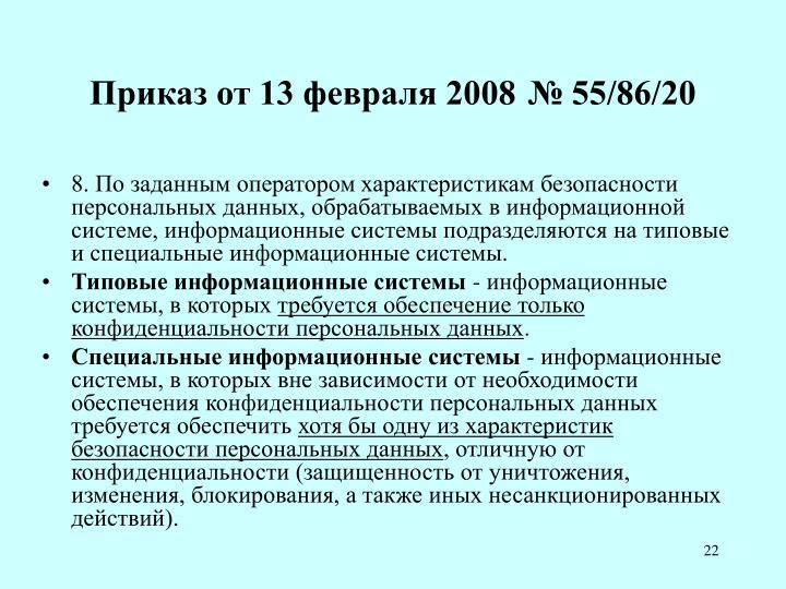 13  2008