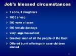 job s blessed circumstances