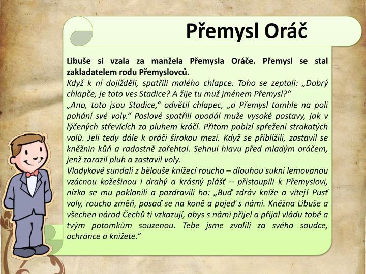 Pemysl Or