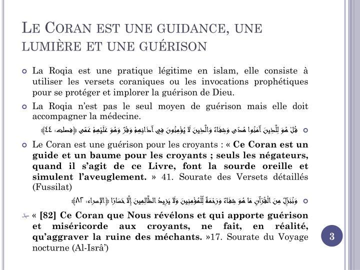 Le Coran est une guidance, une lumière et une guérison
