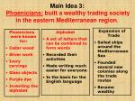 main idea 3 phoenicians built a wealthy trading society in the eastern mediterranean region