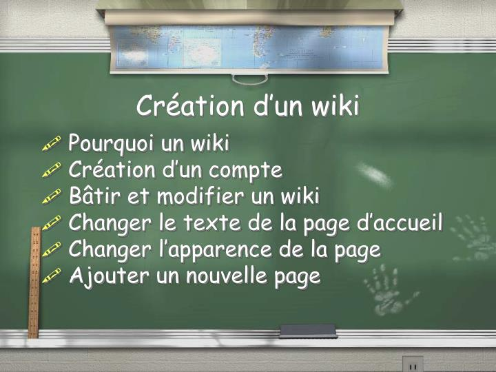 Cr ation d un wiki1