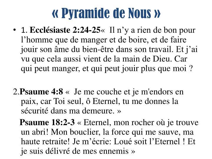 «Pyramide de Nous»