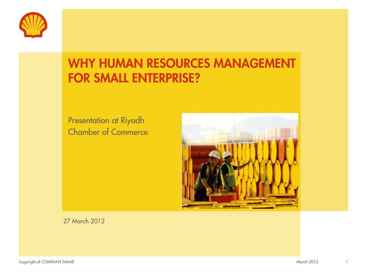 Why human resources management for small enterprise