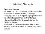 historical elements