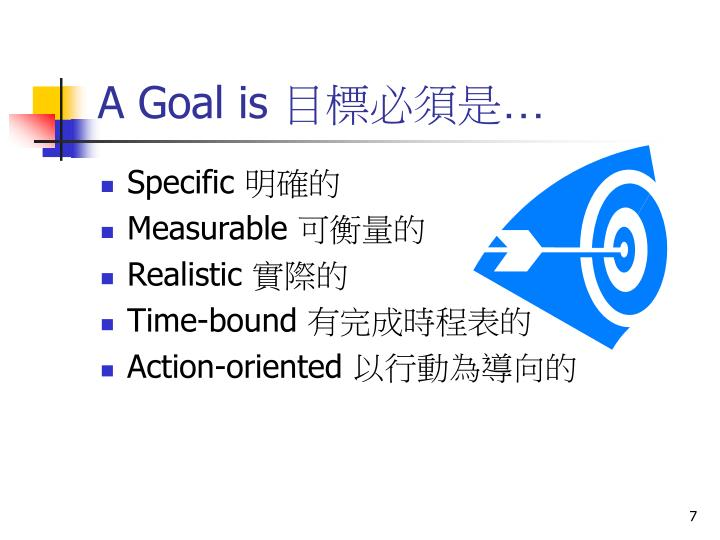 A Goal is
