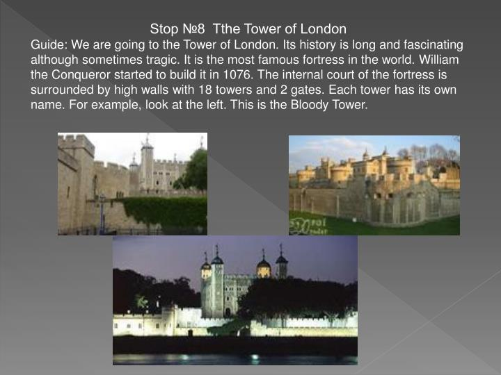 Stop №8  Tthe Tower of London