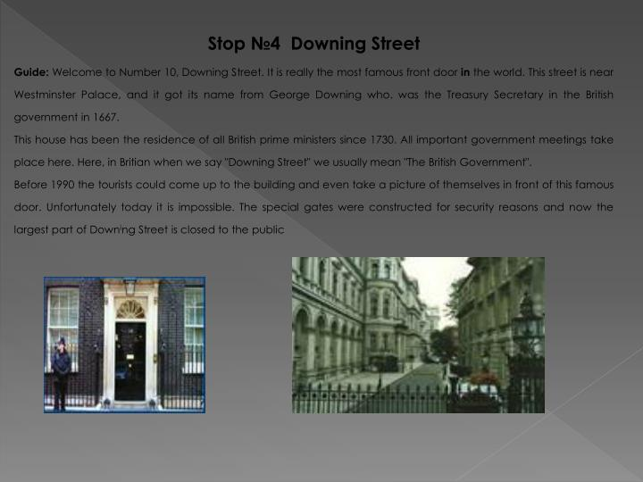 Stop №4  Downing Street