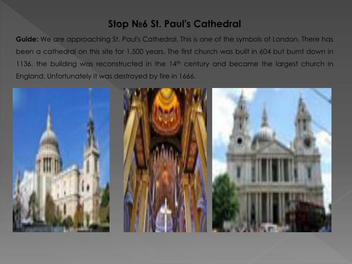Stop №6 St. Paul's Cathedral