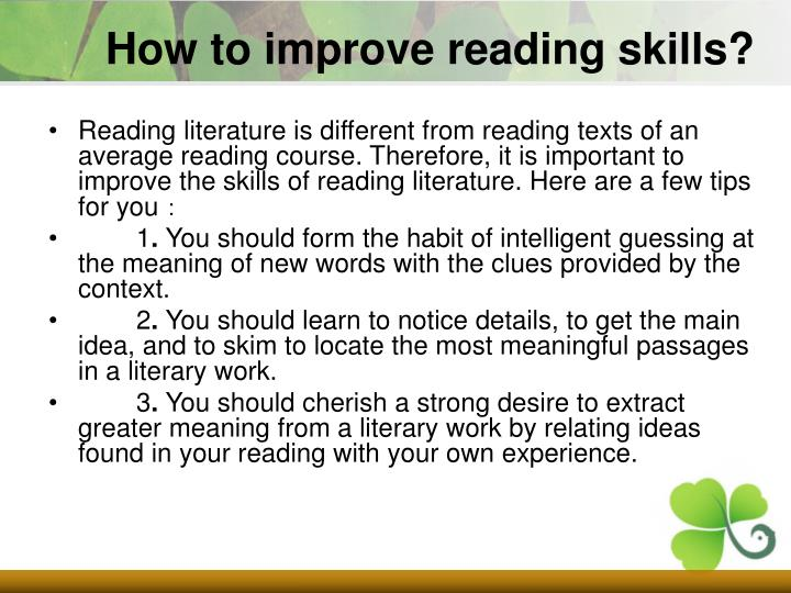How to improve reading skills?