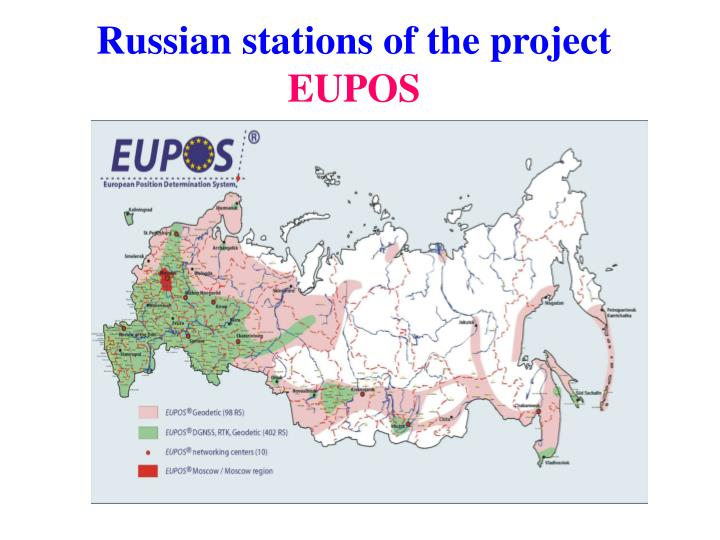 Russian stations of the project
