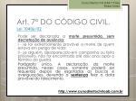 art 7 do c digo civil lei 10406 021
