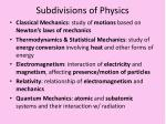 subdivisions of physics