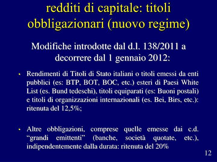 redditi di capitale: titoli obbligazionari (nuovo regime)