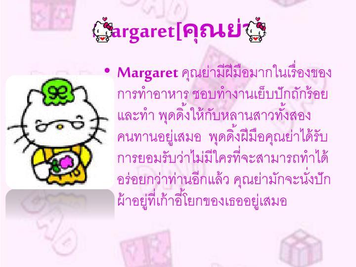 Margaret[